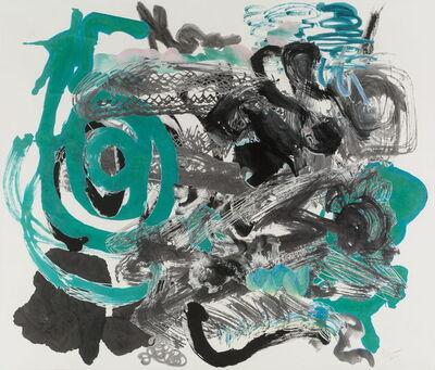 Wu Jian'an 邬建安, '500 Brushstrokes #53 五百笔 #53', 2018