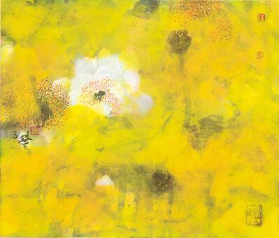 Lam Tian Xing 林天行, 'Quiescent', 2015