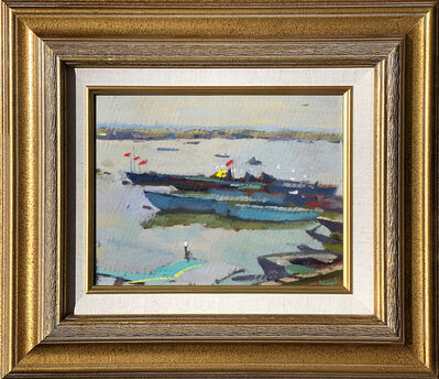 Ken Howard, 'Fishing Boats, Lagoon, Venice', 20th Century