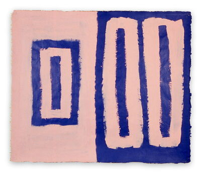 Dana Gordon, 'In, Out and Around, Here and There, and I, O, and OOH (Abstract painting)', 1977