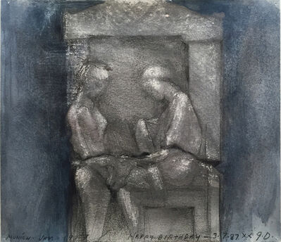 Jim Dine, 'Glyptotek Drawing', 1987