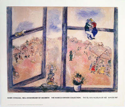Marc Chagall, 'Celebration in the Village, 1929, Tel Aviv Museum of Art Poster, HOLIDAY SALE TAKE 20% OFF NEXT THREE WEEK'S', 1987