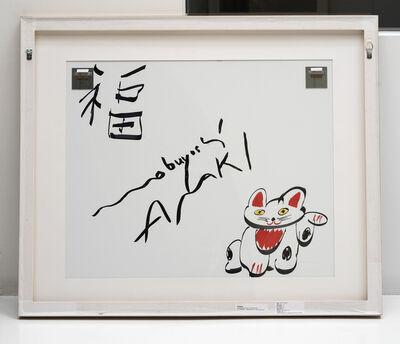 Nobuyoshi Araki, 'Kaori', 2004