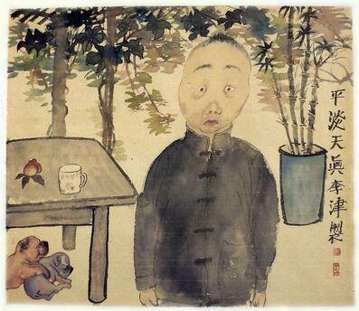 Li Jin 李津, 'Dull Innocence', 2014