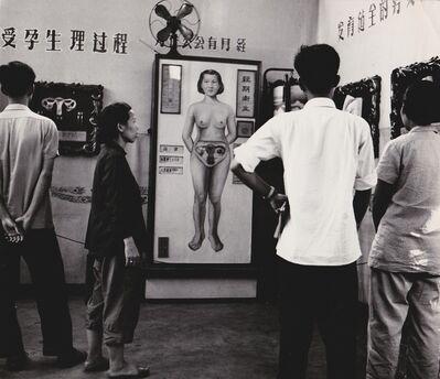 Agnès Varda, 'Canton (Chine). Planning familial, dès 1957', 1957
