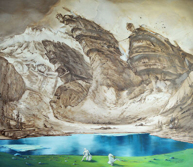 Slava Seidel, 'Landscape 1', 2018