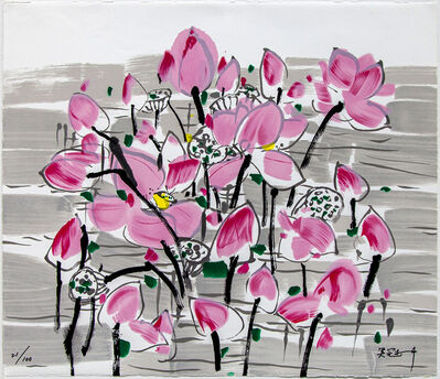 Wu Guanzhong, 'Glowing in the Sun', 2007
