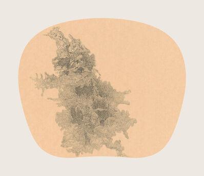 Bingyi 冰逸, 'Fairy of Walking Mountain 山妖', 2012-2016