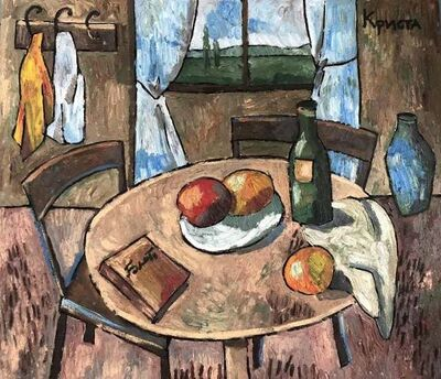 Christa Kirova, 'Still life with a table', 2020