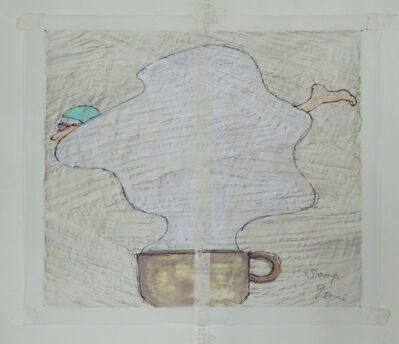 Kunihiko Nohara, 'Soup Drawing', 2016