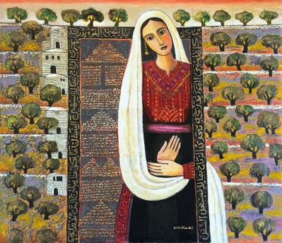 Nabil Anani, 'Vision', 2013