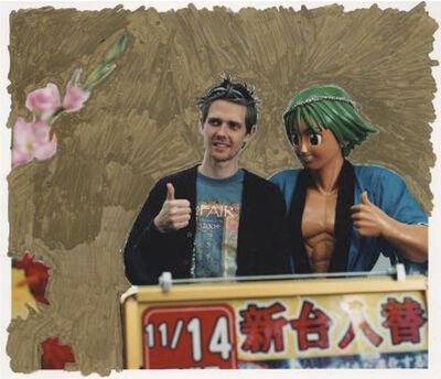 Slater Bradley, 'Gold Tokyo Thumps Up', 2007