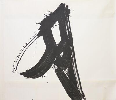 Yuichi Inoue (YU-ICHI), 'Tsuki 月 (the Moon)', 1982