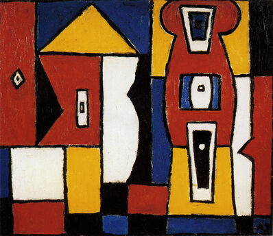 Augusto Torres, 'Construction in Five Colors', 1945