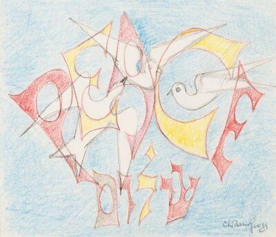 Chaim Gross, 'Untitled'