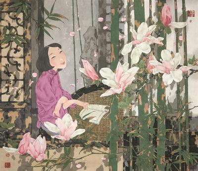 Shi Jing, 'Bamboo Cherry Bloosom ', 2018