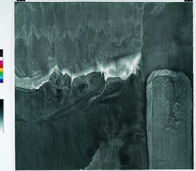 Gao Xingjian 高行健, 'La mémoire perdue', 2003