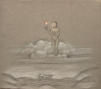 Pei Zhuangxin, 'Sketch ⼿稿《靜靜的景觀》', 2004