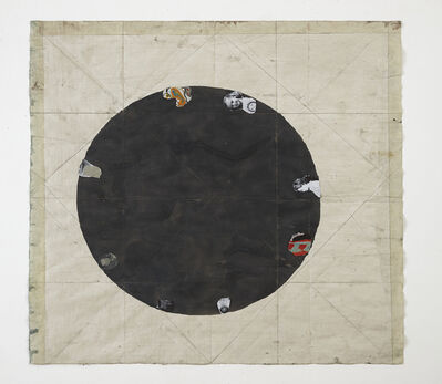 Jockum Nordström, 'Himlen / The Sky', 2018