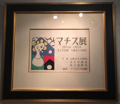 Henri Matisse, 'Osaka Japan', 1950