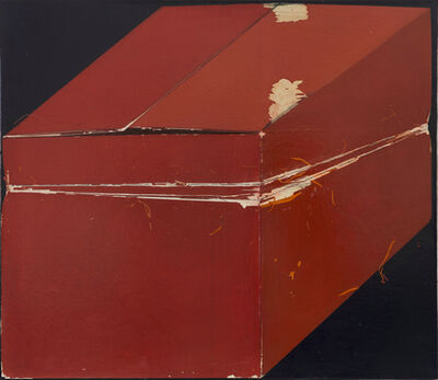 Guangmin Leng 冷广敏, 'Cube', 2016