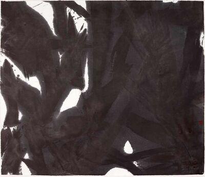 Shengtao Zhuang, 'Night Series 10 天地有大美而不言 之夜系列 10', 2015