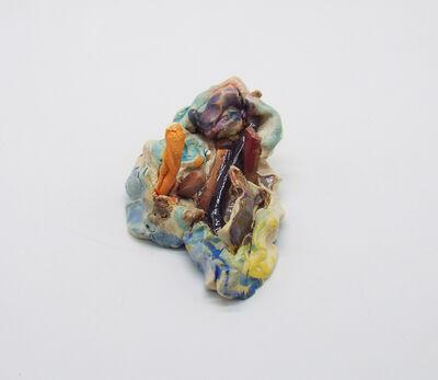 Yoichi Umetsu, 'cove', 2019-2020
