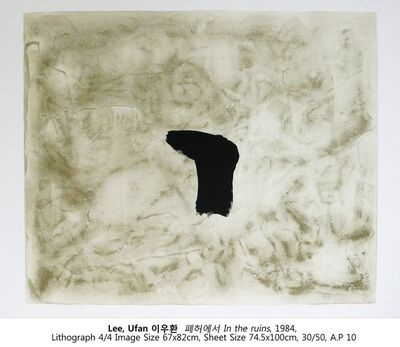 Lee Ufan, 'In the ruins', 1984