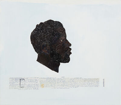 Henry Taylor, 'Another Profile', 2004