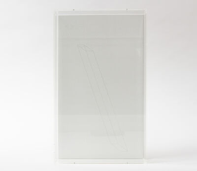 Norihiko Terayama, 'Green Box', 2019