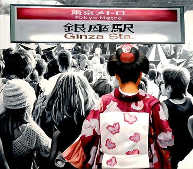 RYOKO WATANABE, 'butterfly2', 2009