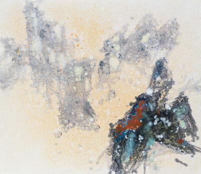 Hu Chi-Chung 胡奇中, 'Untitled', 1981