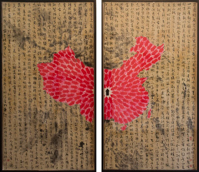 Dai  Guangyu 戴光郁, 'The Copy of the Book and the Map', 2012