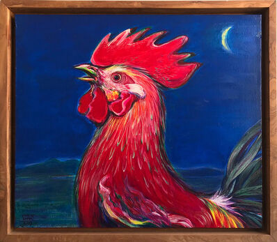 Kim Yongchul (b. 1949), 'New Day (Rooster)', 2013