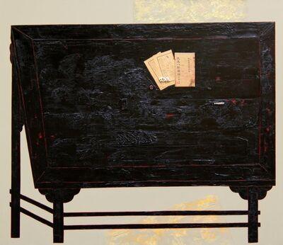 Liu Gang (b. 1963), 'Wen Wang Bagua', ca. 2015