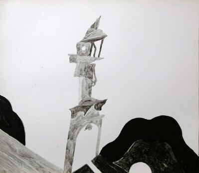 Boris Kocheishvili, 'A tower', 1983