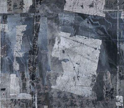 Fong Chung-Ray 馮鍾睿, '14-29', 2014