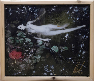 Raphael Mazzucco, 'The Never-Ending Summer – Midnight Pond', 2018
