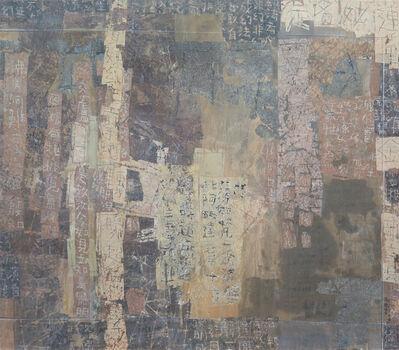Fong Chung-Ray 馮鍾睿, '15-5-30 ', 2015