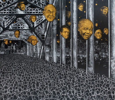 Purwanto, ' Gerbang Revolusi - Gate of Revolution', 2015
