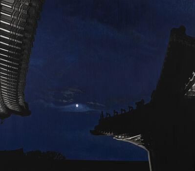 Shin Sunjoo, 'Blue Moon', 2021