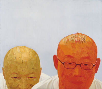 Xiao Hong 肖红, 'The series of Intellectual Youth', 2005