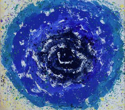 Hsiao Chin 蕭勤, 'Big Bang', 2005