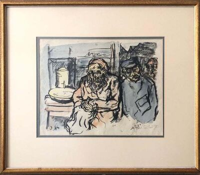 Jacob Steinhardt, '1921 Steinhardt German Expressionist Hand Colored Lithograph Israeli Bezalel Art', 1950-1959