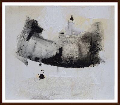 Masoud Al-Buloshi, 'Distractions 2', 2016