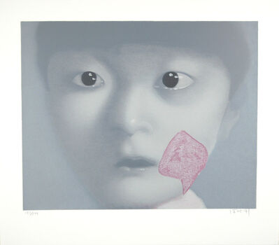 Zhang Xiaogang, 'My Daughter', 2002