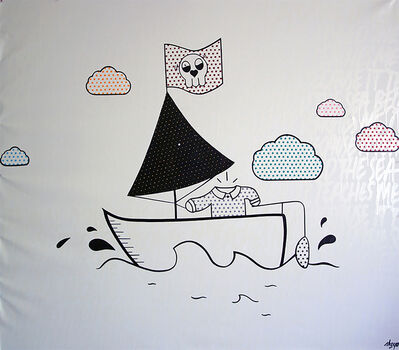 "Skoya Assemat-Tessandier, '""I need the sea because it teaches me"", No Hope for us Dreamers? #L', 2013"