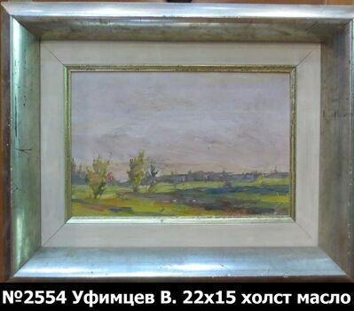 Viktor Ufimtsev, 'Landscape', ca. 1930