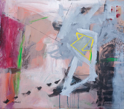 Mohamed Saleh Khalil, 'Abstract Composition #3', 2018