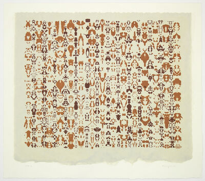 Bruce Conner, 'PACIFIC OCTOBER 9, 2002 - JANUARY 16, 2003 (Brown)', 2003